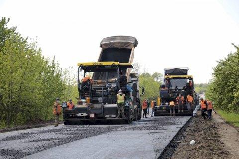 Зеленский подписал изменения в Бюджетный кодекс о финансировании ремонта дорог