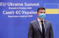 Україна і ЄС домовилися працювати над оновленням Угоди про асоціацію
