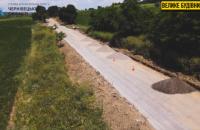 Дорогу, яка веде до українсько-румунського кордону, розширять і відремонтують