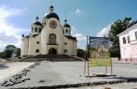На Прикарпатье открыли самый большой собор Западной Украины