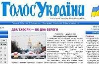 Украинский закон о санкциях против России завтра вступит в силу