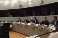 В ЕС подтвердили проведение газовых переговоров 20 марта
