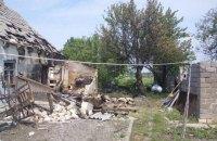 Штаб ООС показал результаты обстрела боевиками жилых домов Красногоровки