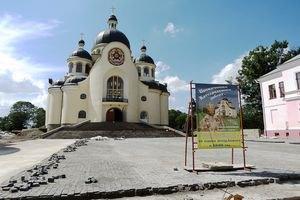 На Прикарпатті відкрили найбільший собор Західної України