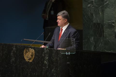 Делегация РФ покинула зал Генассамблеи ООН во время выступления Порошенко