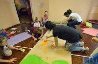 Во Львове открылся центр дневного пребывания для детей с инвалидностью