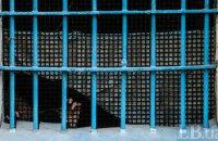 """Осужденного """"торнадовца"""" отправили под суд за убийство арестанта в Лукьяновском СИЗО"""