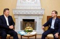 Янукович завершил визит в Россию