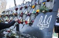 В Киеве тихой акцией почтили память Героев Небесной Сотни