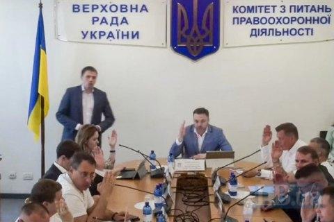 """Комітет ВР з питань правоохоронної діяльності рекомендував Раді """"визначитися"""" щодо заяви про відставку Авакова"""