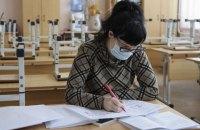 У Києві за останній тиждень у працівників шести шкіл і одного ліцею виявили COVID-19