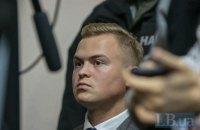 НАБУ оголосило в розшук сина Гладковського