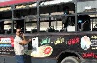 При взрыве в автобусе в Каире пострадали 4 человека