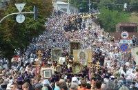 В центре Киева сегодня перекроют несколько улиц из-за крестного хода