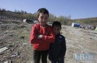 Історія з ромським табором: підпал, скандал, що далі?