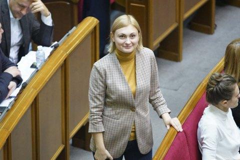 """В """"Слуге народа"""" объяснили, почему фракция не голосовала за отмену карантина выходного дня"""
