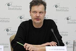 Фильм украинского режиссера Игоря Подольчака едет на фестиваль в Португалию