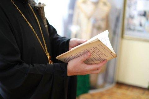 Засідання Синоду щодо надання автокефалії УПЦ перенесли на червень
