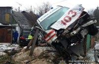 """Семь человек пострадали в аварии с участием """"скорой"""" в Житомире"""