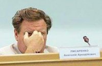 Рада уволила Писаренко с должности члена ЦИК