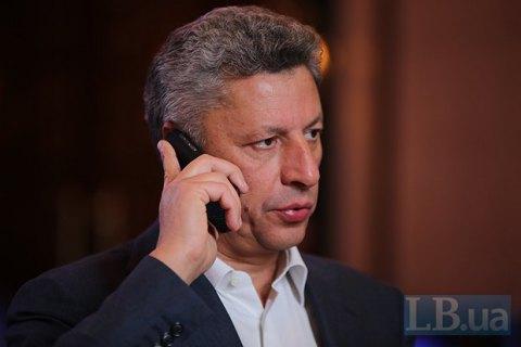 Бойко: Новинский не будет бежать из Украины
