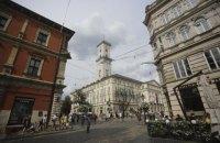 Як купити квартиру у Львові?