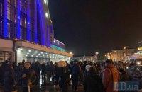 У Києві через повідомлення про мінування евакуювали Центральний залізничний вокзал