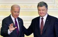 Байден прибыл в Украину