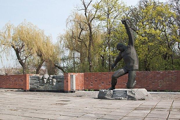 Мемориал перед входом в психиатрическую больницу, Днепр