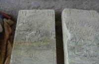 Возле Севастополя нашли дом, построенный из мусульманских надгробий