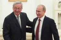 Юнкер предложил Путину экономическое сближение в обмен на мир в Украине