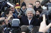"""Итальянское движение """"Пять звезд"""" решило отказаться от евроскептицизма"""