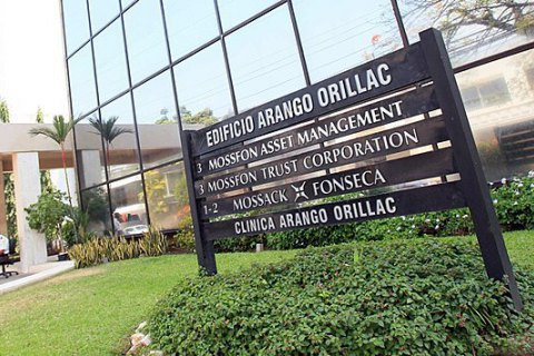 Прокуратура: данные проверки «Панамского архива» неподлежат огласке