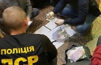 Чиновник Тернопольской райадминистрации попался на взятке