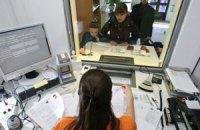 Киевский центр занятости переехал на природу