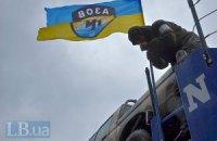 """""""Азов"""" у Широкиному прийняв два бої з терористами за минулу добу, є поранений"""