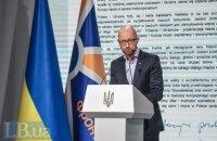 Яценюк: к следующим выборам Рада может обеспечить европейскую модель парламентско-президентской республики