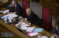 Лидеры парламентских фракций обсудят дату перевыборов в проблемных округах