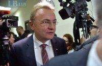 ВАКС назначил Садовому залог в 1 млн гривен