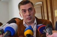 Нардеп Добродомов заявил о попытке обыска в своей приемной (обновлено)