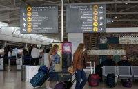 Греція змінила умови в'їзду для туристів