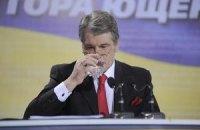 """Ющенко о """"харьковских соглашениях"""": наторговали, как еврей на яйцах"""