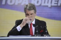 Ющенко договорился с ГПУ, как будет сдавать анализы