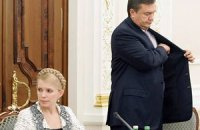 """""""Регионалы"""" не говорили с Януковичем о Тимошенко"""