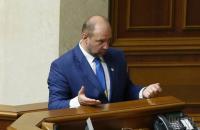 Нардепа Мельничука допитали у справі про створення терористичної організації