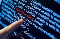 СБУ: за осінньою хакерською атакою стоїть Росія