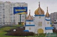 Партии потратили на избирательную кампанию более 500 млн грн