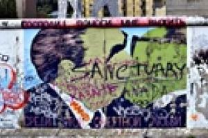 В Киеве появится кусок Берлинской стены