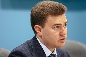 Віктор Бондар залишив фракцію Партії регіонів