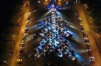 Рекордну ялинку з автомобілів створили у Запоріжжі